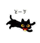 黒猫アンティークⅡ(個別スタンプ:27)