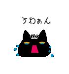 黒猫アンティークⅡ(個別スタンプ:28)