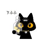 黒猫アンティークⅡ(個別スタンプ:29)