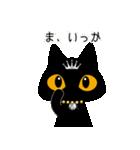 黒猫アンティークⅡ(個別スタンプ:30)
