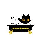 黒猫アンティークⅡ(個別スタンプ:31)