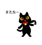 黒猫アンティークⅡ(個別スタンプ:32)