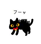 黒猫アンティークⅡ(個別スタンプ:33)