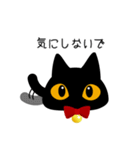 黒猫アンティークⅡ(個別スタンプ:34)