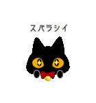 黒猫アンティークⅡ(個別スタンプ:35)