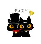 黒猫アンティークⅡ(個別スタンプ:36)