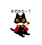 黒猫アンティークⅡ(個別スタンプ:38)