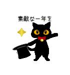 黒猫アンティークⅡ(個別スタンプ:40)