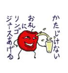さらにうざいりんごさん(個別スタンプ:02)