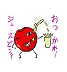 さらにうざいりんごさん(個別スタンプ:03)