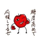 さらにうざいりんごさん(個別スタンプ:04)
