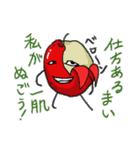 さらにうざいりんごさん(個別スタンプ:05)