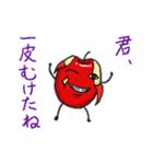 さらにうざいりんごさん(個別スタンプ:07)