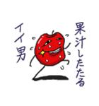 さらにうざいりんごさん(個別スタンプ:09)