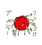 さらにうざいりんごさん(個別スタンプ:12)