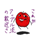 さらにうざいりんごさん(個別スタンプ:14)