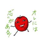 さらにうざいりんごさん(個別スタンプ:18)