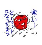 さらにうざいりんごさん(個別スタンプ:23)
