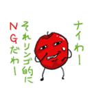 さらにうざいりんごさん(個別スタンプ:27)