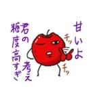さらにうざいりんごさん(個別スタンプ:29)