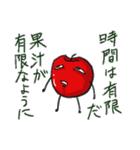 さらにうざいりんごさん(個別スタンプ:37)