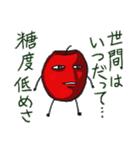 さらにうざいりんごさん(個別スタンプ:38)