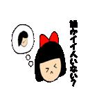 普通女子 桃ちゃん 合コントーク(個別スタンプ:01)