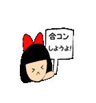 普通女子 桃ちゃん 合コントーク(個別スタンプ:02)