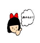 普通女子 桃ちゃん 合コントーク(個別スタンプ:03)