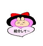 普通女子 桃ちゃん 合コントーク(個別スタンプ:04)