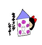 普通女子 桃ちゃん 合コントーク(個別スタンプ:05)