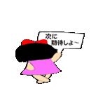 普通女子 桃ちゃん 合コントーク(個別スタンプ:09)
