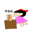 普通女子 桃ちゃん 合コントーク(個別スタンプ:12)