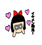 普通女子 桃ちゃん 合コントーク(個別スタンプ:14)