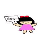 普通女子 桃ちゃん 合コントーク(個別スタンプ:18)
