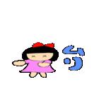普通女子 桃ちゃん 合コントーク(個別スタンプ:20)