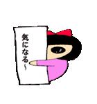 普通女子 桃ちゃん 合コントーク(個別スタンプ:26)
