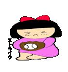普通女子 桃ちゃん 合コントーク(個別スタンプ:27)
