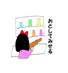 普通女子 桃ちゃん 合コントーク(個別スタンプ:31)