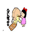 普通女子 桃ちゃん 合コントーク(個別スタンプ:32)