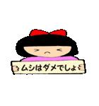 普通女子 桃ちゃん 合コントーク(個別スタンプ:35)