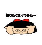 普通女子 桃ちゃん 合コントーク(個別スタンプ:36)