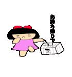 普通女子 桃ちゃん 合コントーク(個別スタンプ:39)