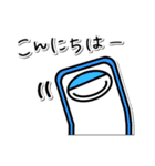 伝えるスマホさんたち(個別スタンプ:02)