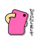 伝えるスマホさんたち(個別スタンプ:08)