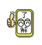 伝えるスマホさんたち(個別スタンプ:09)