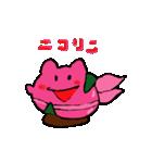 大福戦隊 もちレンジャー(個別スタンプ:4)