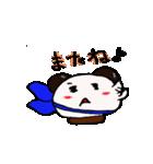 大福戦隊 もちレンジャー(個別スタンプ:7)