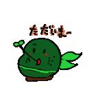 大福戦隊 もちレンジャー(個別スタンプ:8)