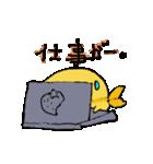 大福戦隊 もちレンジャー